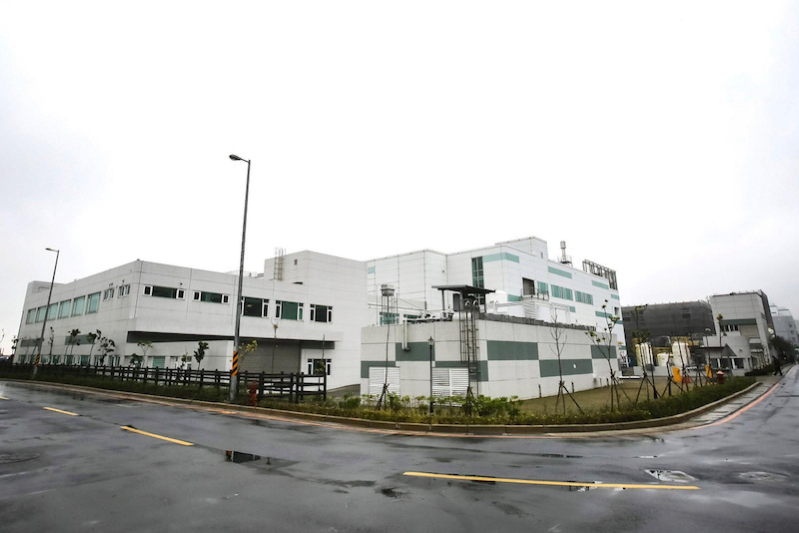 Fábrica secreta de Apple en Taiwán