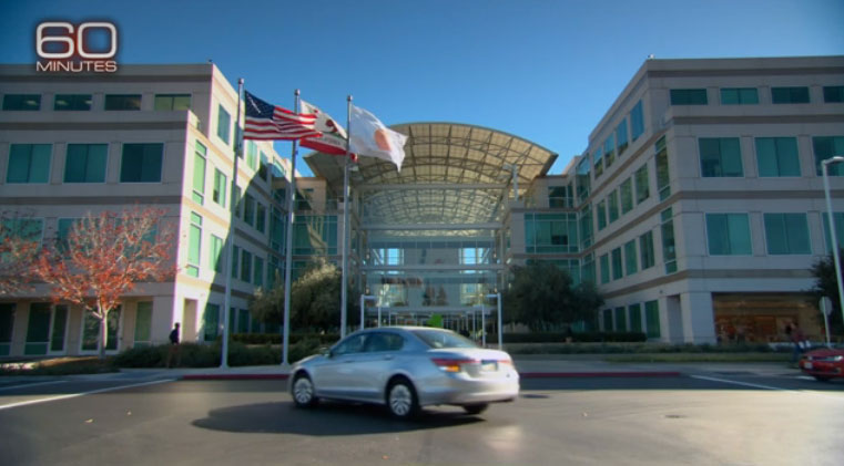 Oficinas de Apple™ en Cupertino