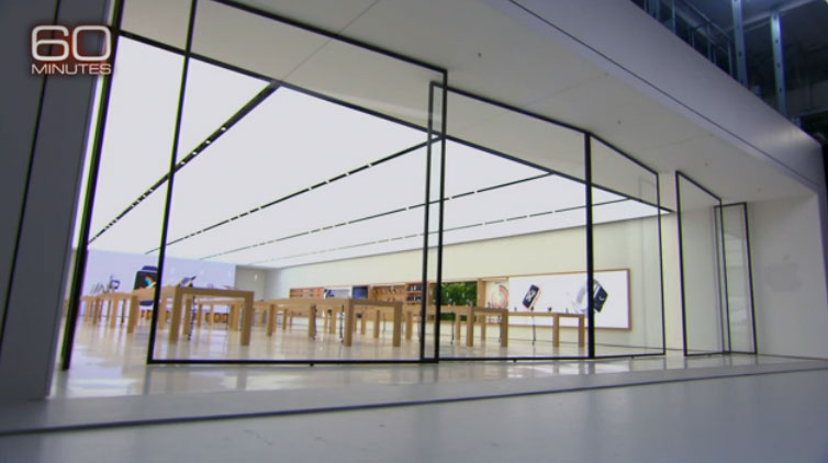 Prototipo de Apple Store