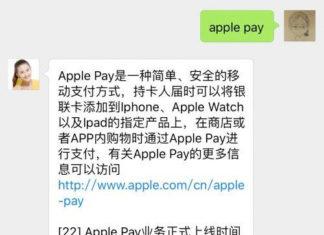 WeChat de Guangfa Bank