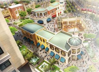 Emaar Mall de Estambul