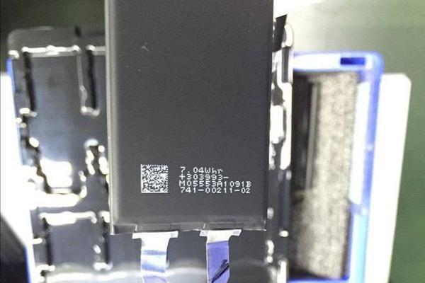 Supuesta batería del iPhone 7