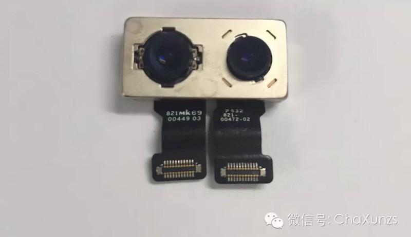 Supuesta cámara doble del iPhone 7 Plus