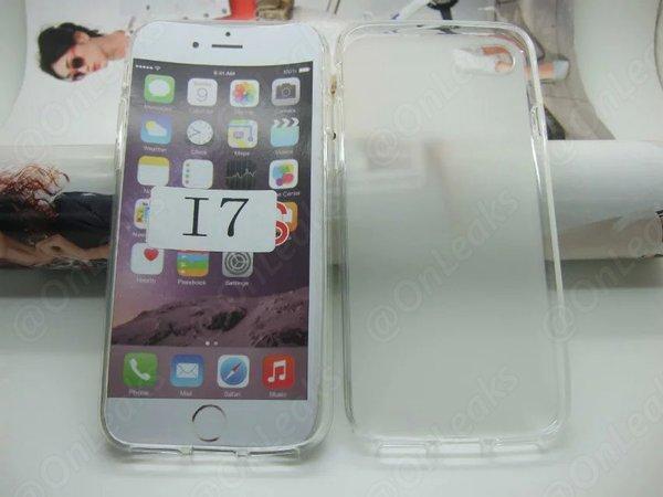 Supuesta funda de iPhone 7