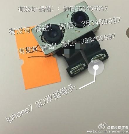 Posible doble lente de la cámara del iPhone 7 Plus