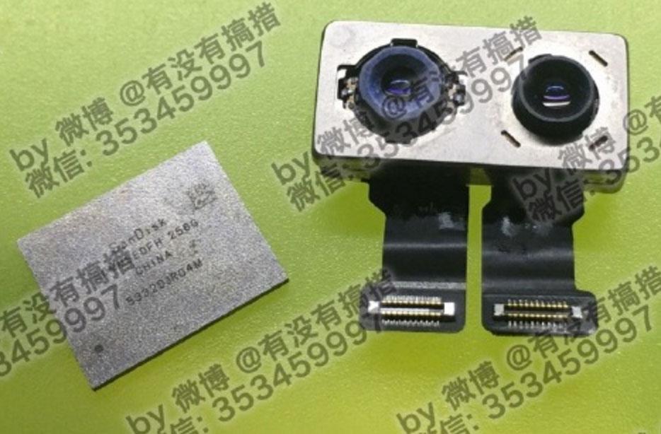 Cámara doble y Supuestos chips de almacenamiento Flash del iPhone 7