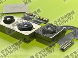Supuesto módulo de cámara doble para el iPhone 7 Plus