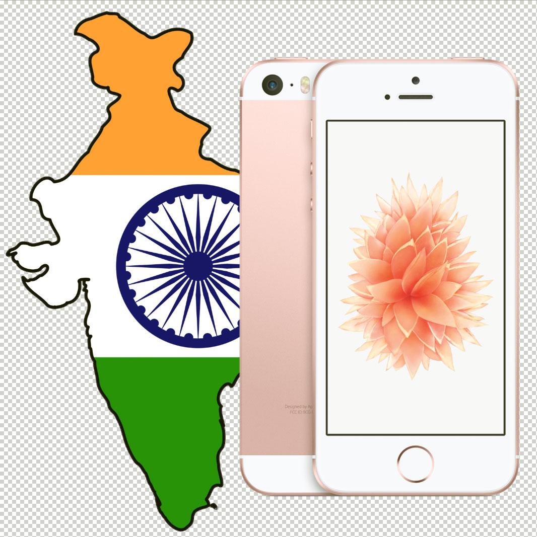 iPhone en la India