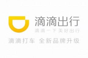 Logo de Didi Chuxing