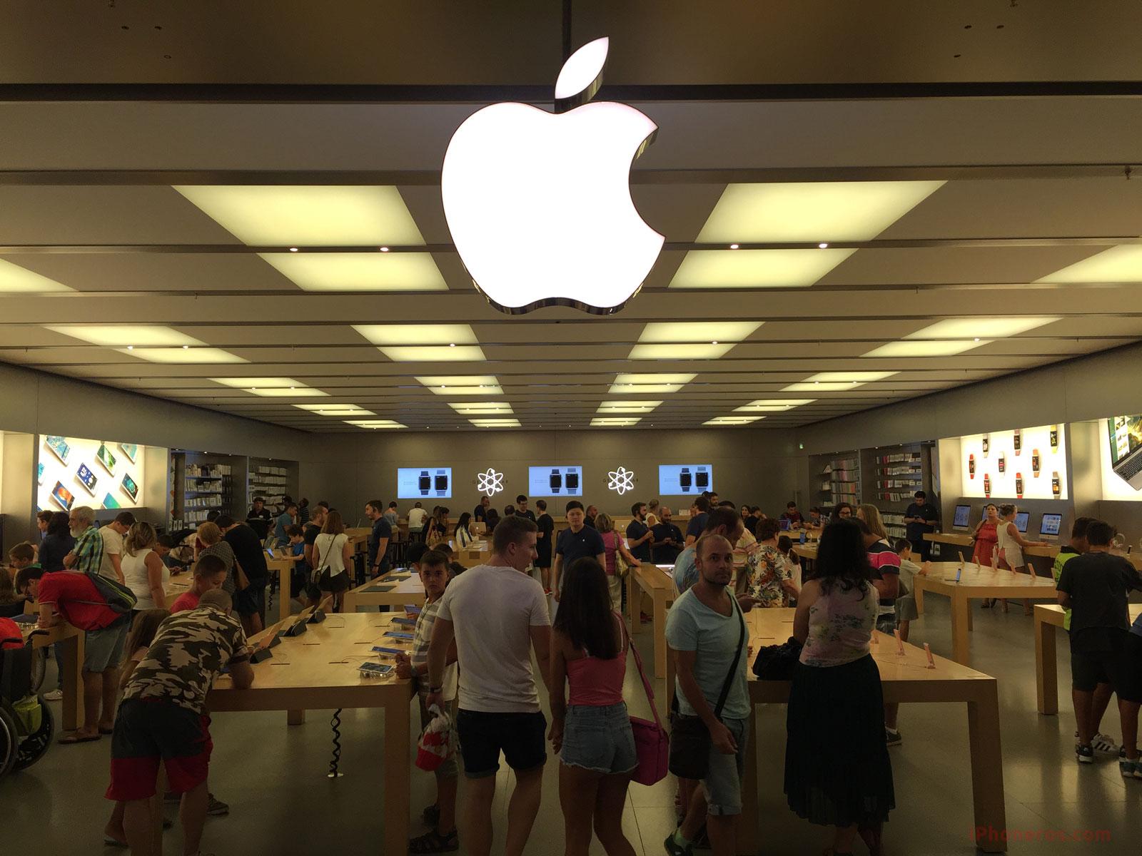 Apple ParqueSur