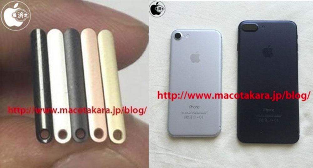 Supuestas bandejas de SIM negras del iPhone 7 negro