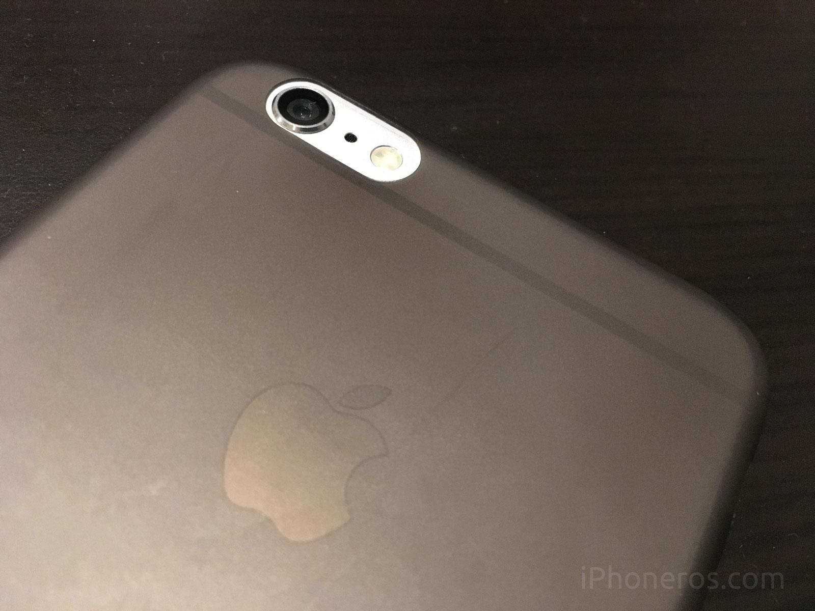 Cámara del iPhone 6 Plus