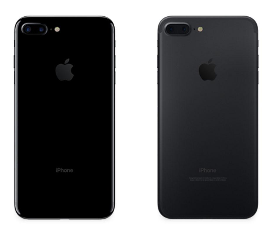 As 237 Es El Nuevo Iphone 7 Y 7 Plus En Iphoneros