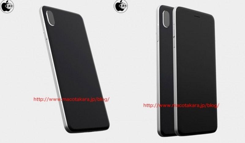 Concepto de diseño del iPhone Edition con bordes de aluminio