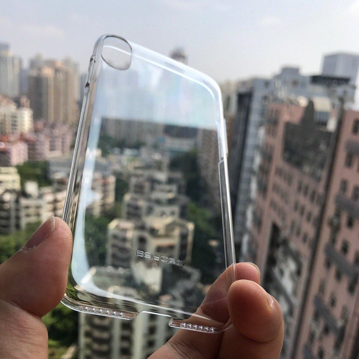 Supuesta funda para el iPhone 8