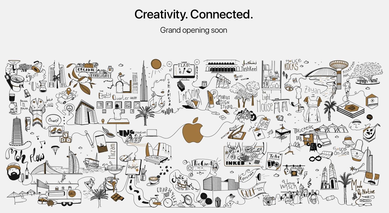 Mural de la nueva Apple Store de Dubai