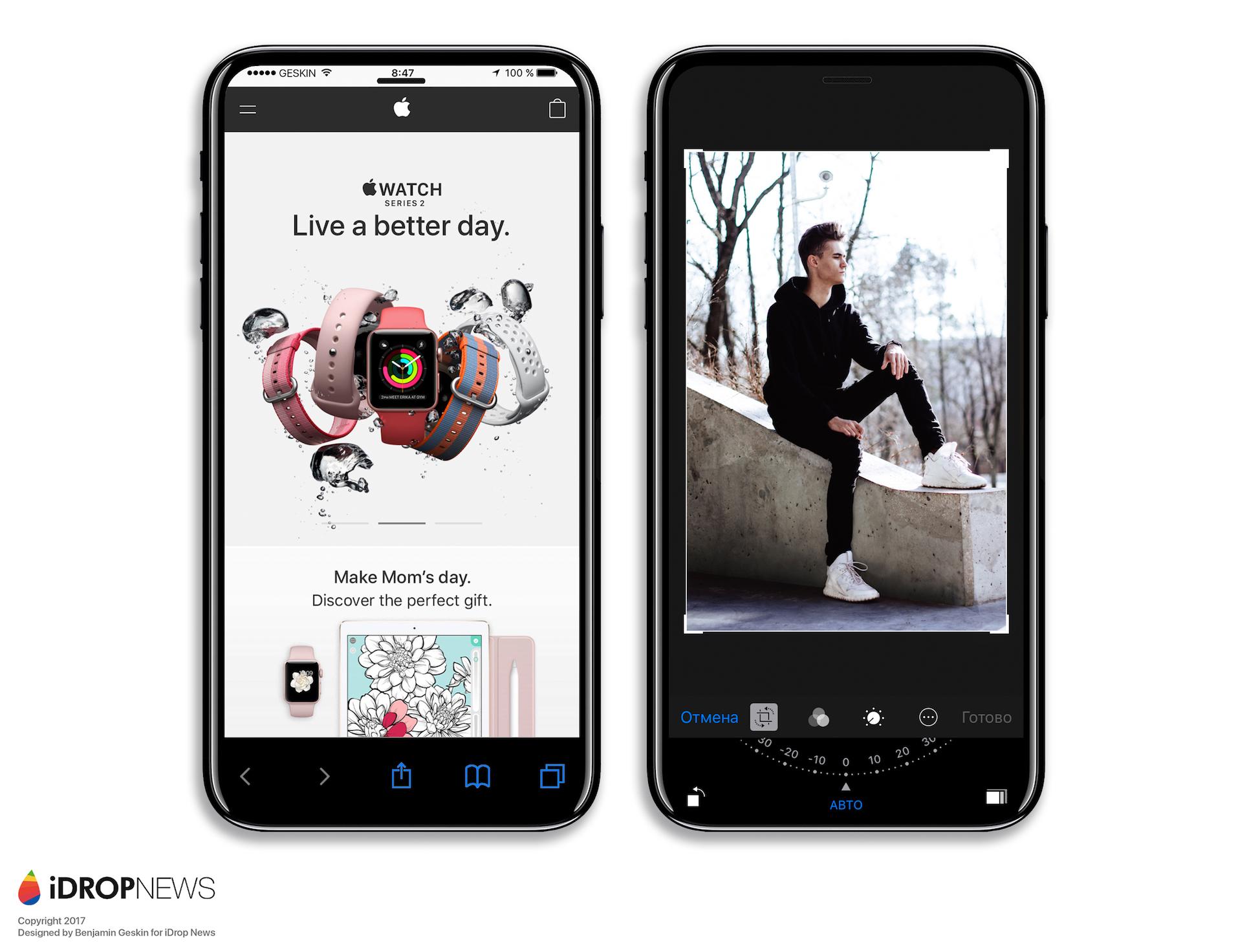 Concepto de boceto de iPhone todo pantalla