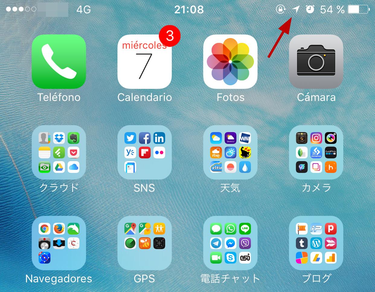 iOS 11 por fin impide que las Apps accedan a tu localización incluso cuando no las utilizas