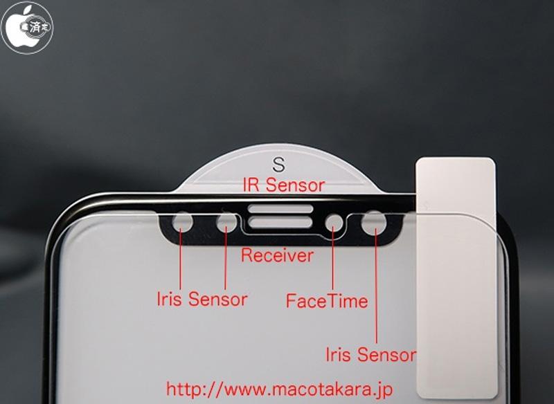 Protector de pantalla para el supuesto iPhone 8