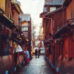 Una fotografía hecha en el distrito de Gion, Kioto