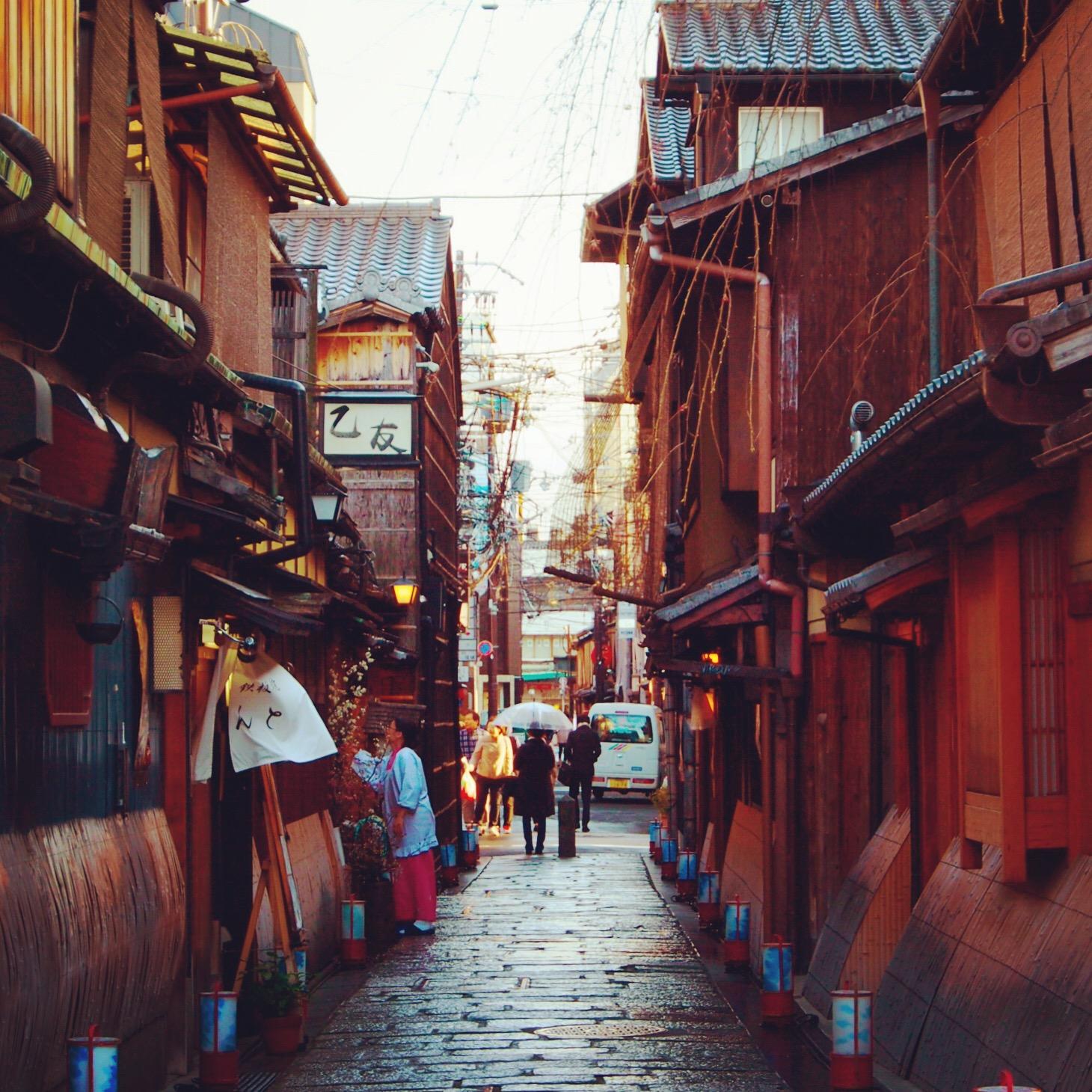 Una fotografía hecha en el barrio de Gion, Kioto