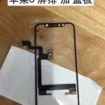 Supuesto cristal de la monitor de un iPhone ocho u iPhone Pro