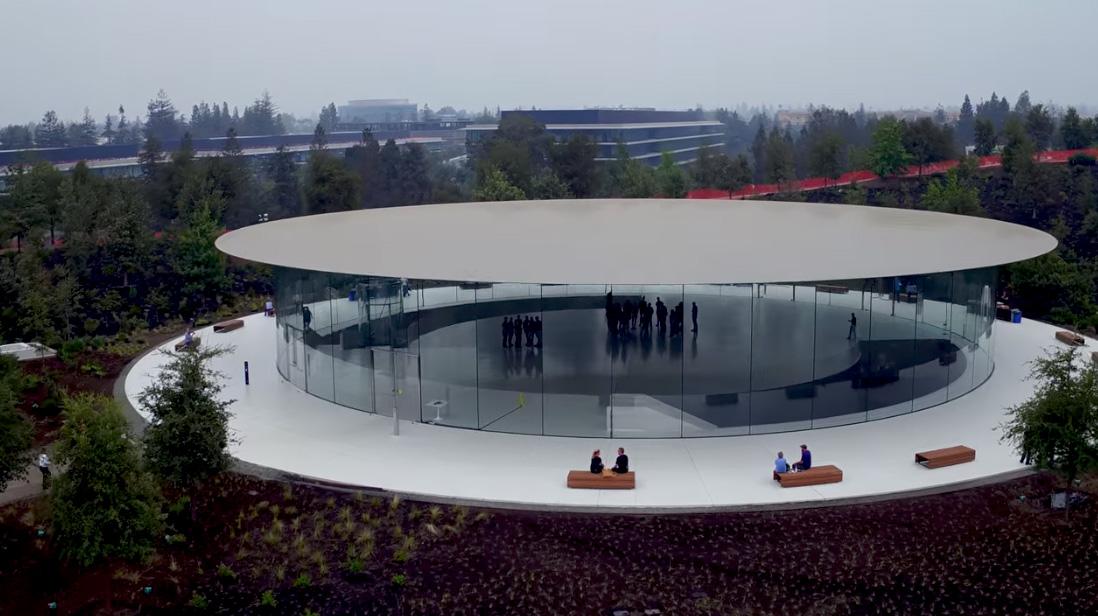 Steve Jobs Theater a principios de Septiembre