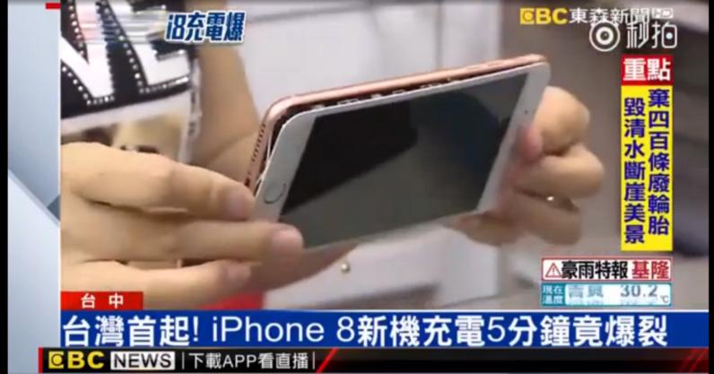 iPhone 8 Plus con batería hinchada