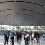 Apple celebrará su reunión anual de accionistas en el Steve Jobs Theater por primera vez
