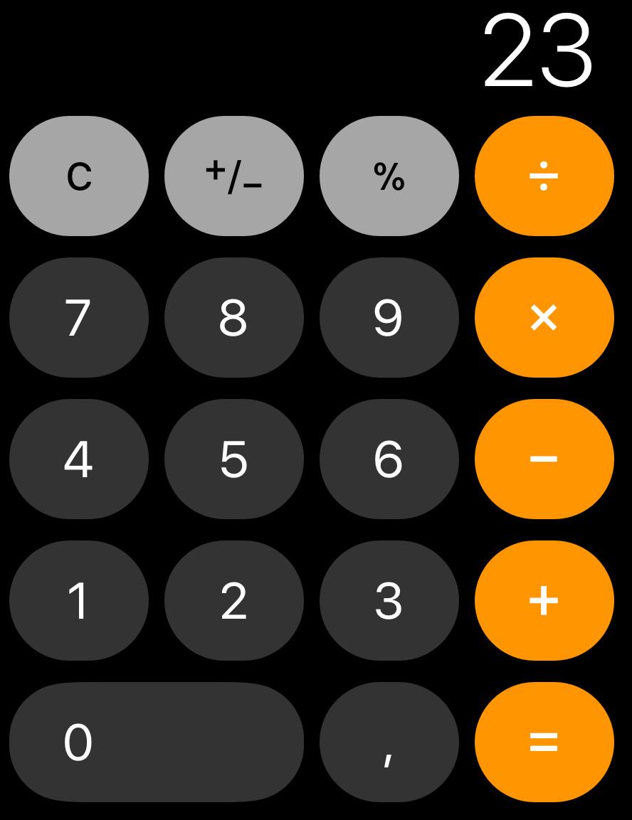 1+2+3 no es 6, sino 23 - bugs de iOS