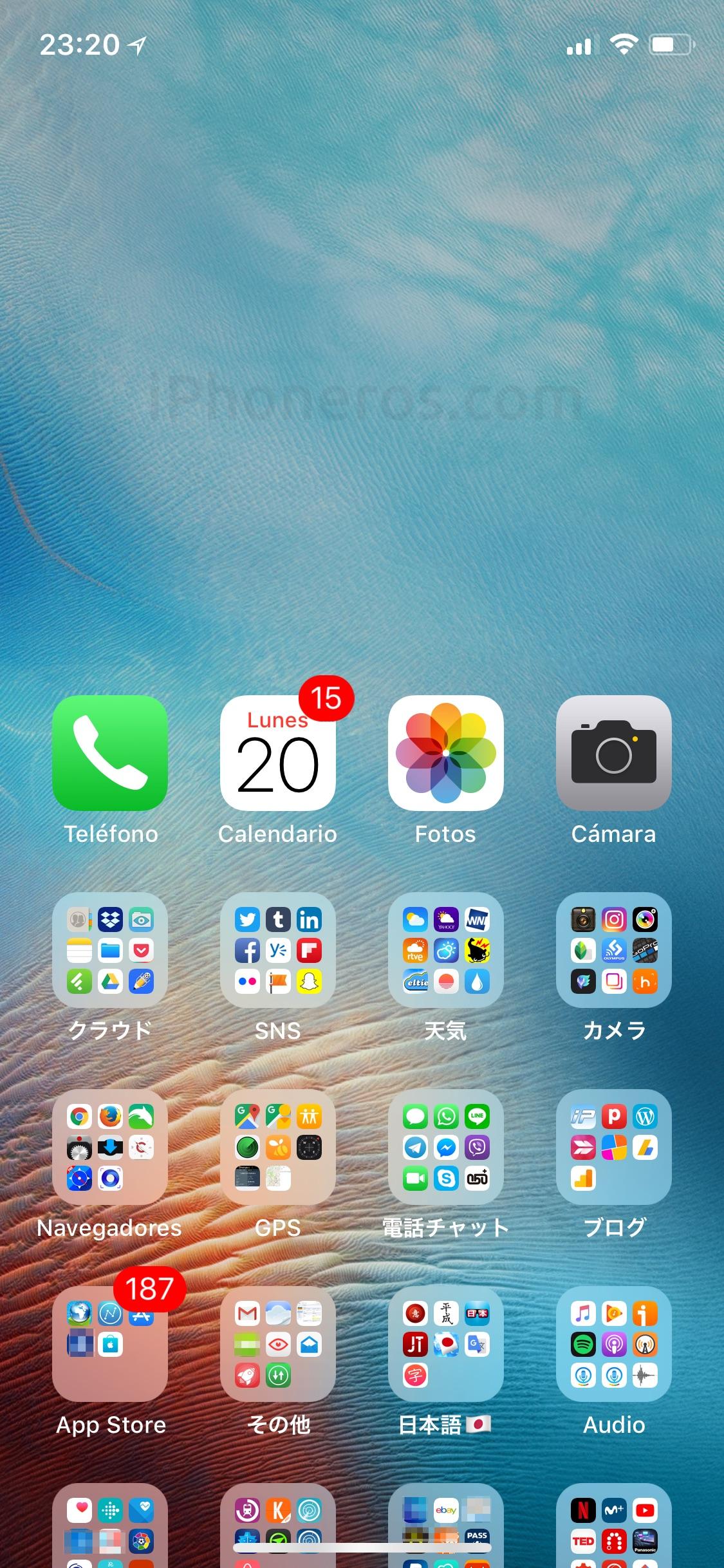 Interfaz de iOS bajada con simple alcance (iPhone X)