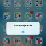Hay tarjeta SIM en el iPhone