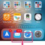 Zona de deslizamiento para usar el modo de simple alcance en el iPhone X