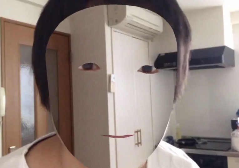 Cara invisible usando el iPhone X