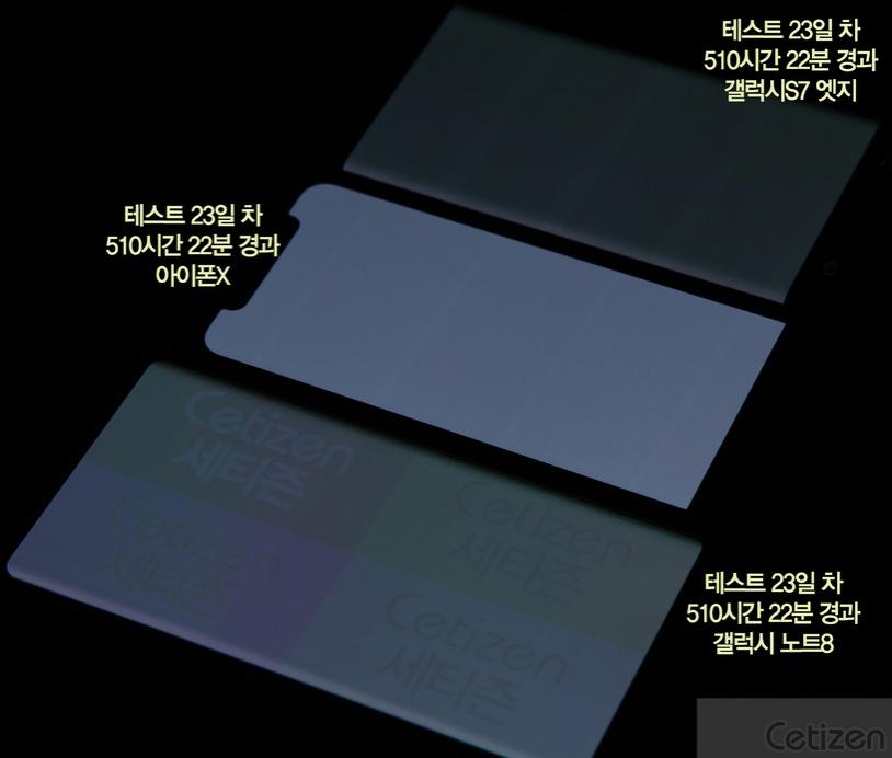 Prueba de pantalla OLED de un iPhone X comparado con un Galaxy S7 y Note 8 de Samsung