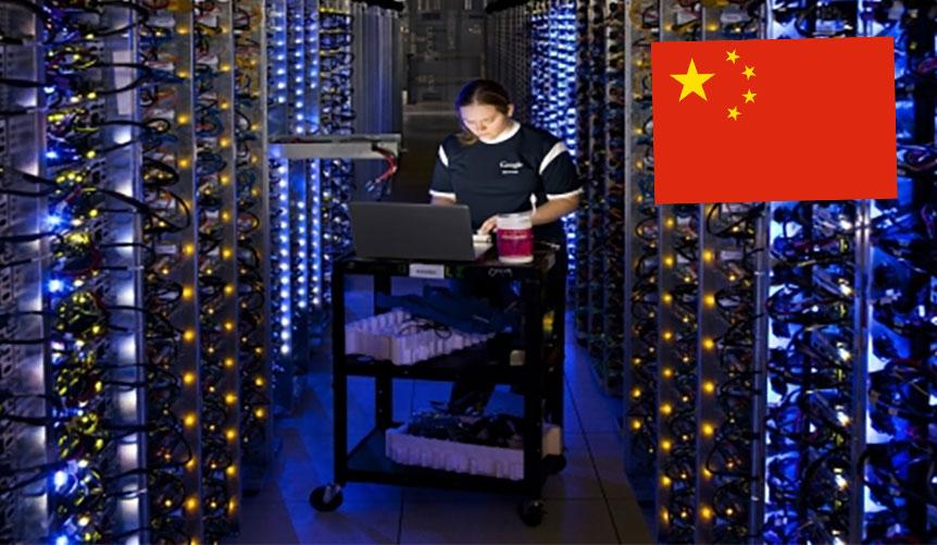 Servidores de iCloud en China