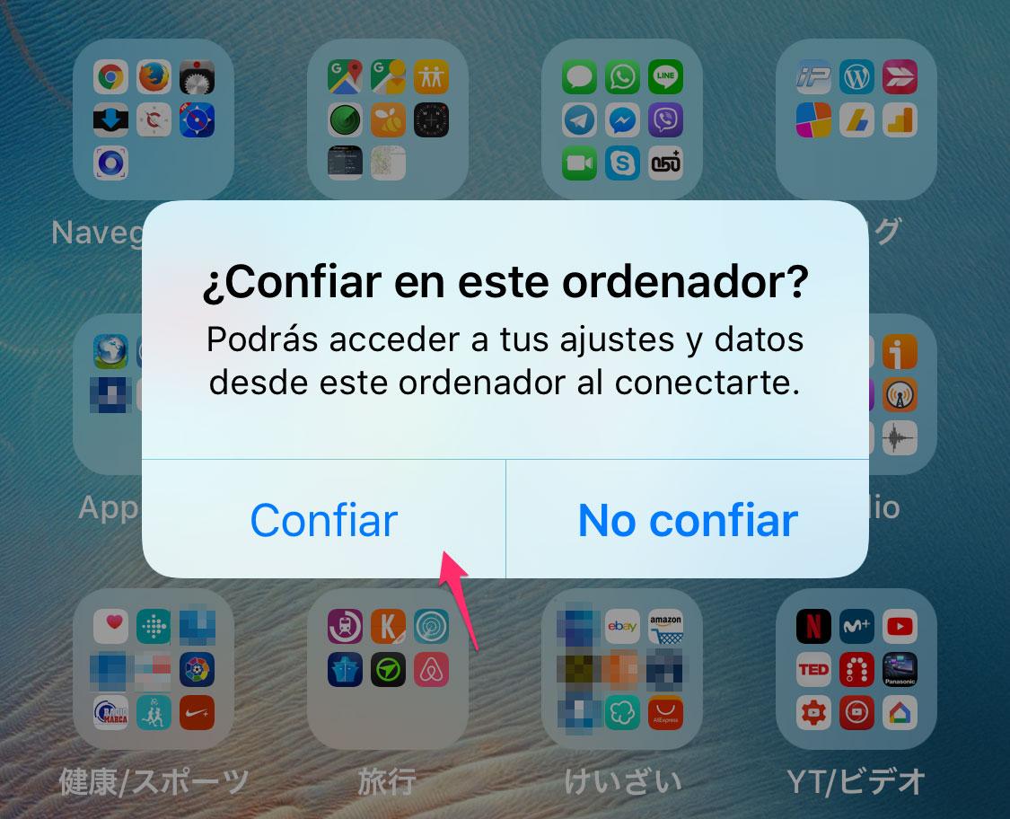 Confiar en un ordenador al enlazar el iPhone