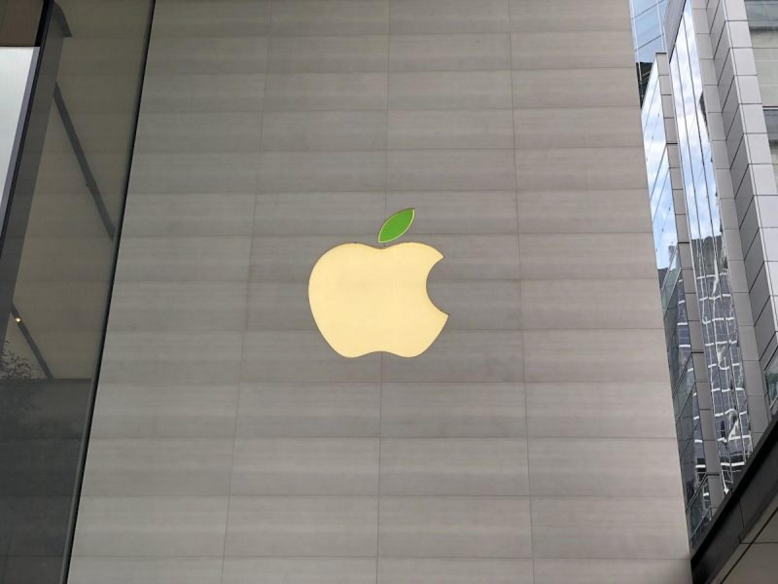 Loog de Apple con la hoja verde en la Apple Store de Orchard Road, Singapur (imagen de Stanford Chong)