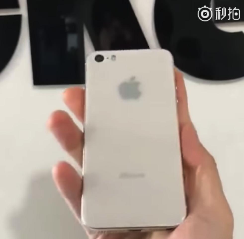 Supuesto iPhone SE 2