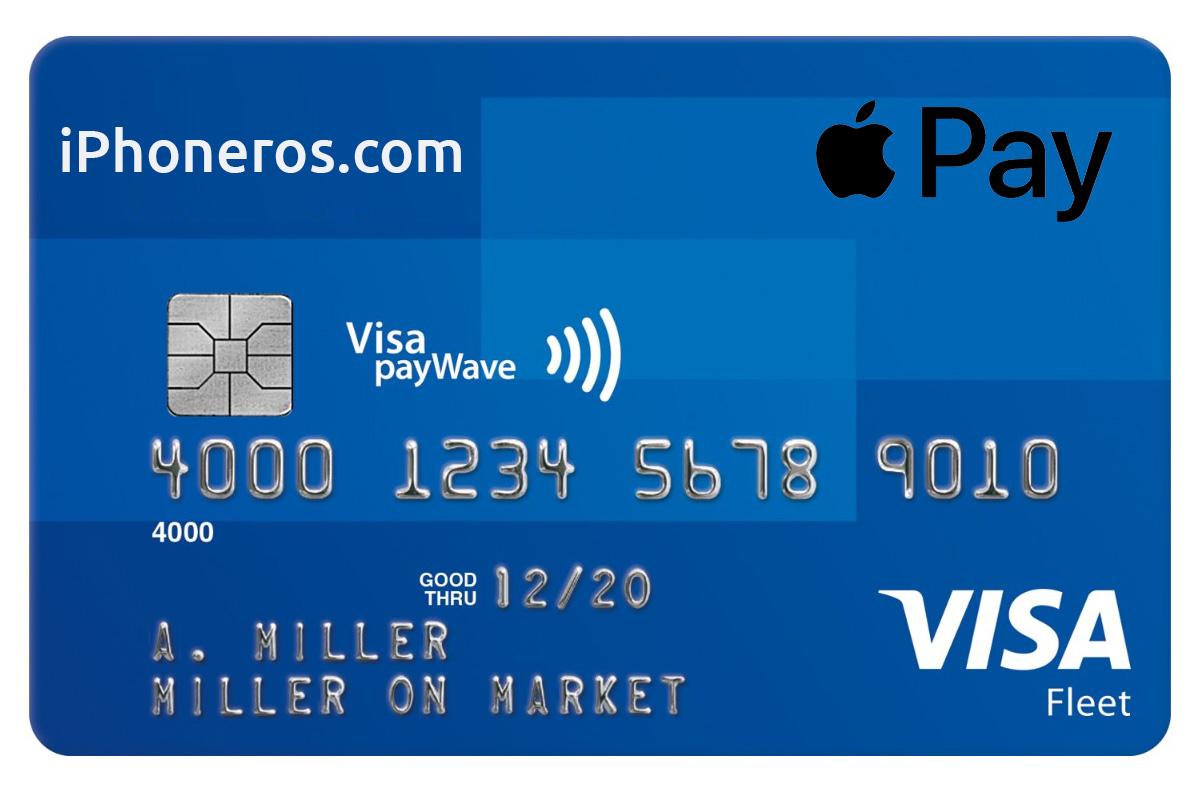 Tarjeta de crédito VISA de Apple Pay (simulada)