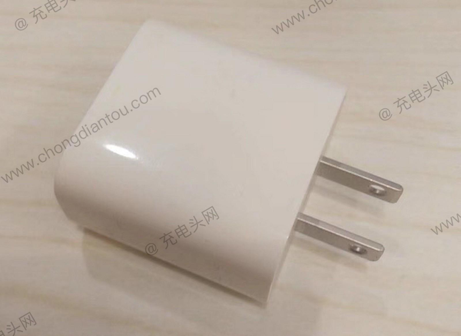 Supuesto nuevo cargador de Apple con puerto USB-C