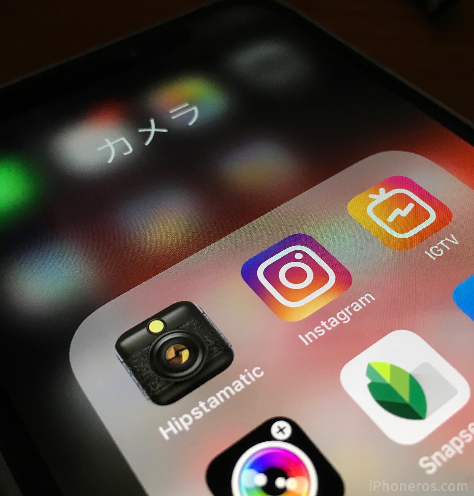 Apps de Instagram e Hipstamatic