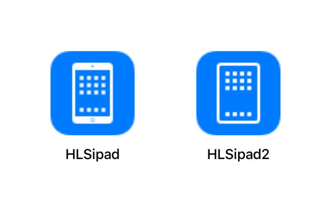 Icono mostrando el nuevo iPad todo pantalla