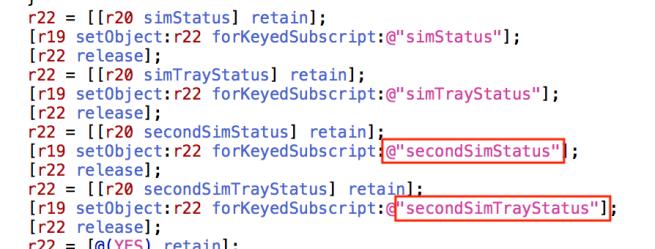 Código en iOS 12 que habla de dos tarjetas SIM con sus bandejas