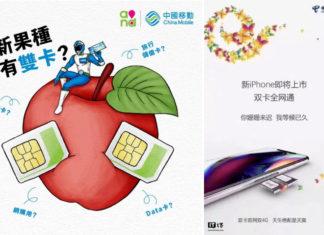 Imágenes de China Mobile y China Telecom aduciendo al iPhone con dos tarjetas SIM