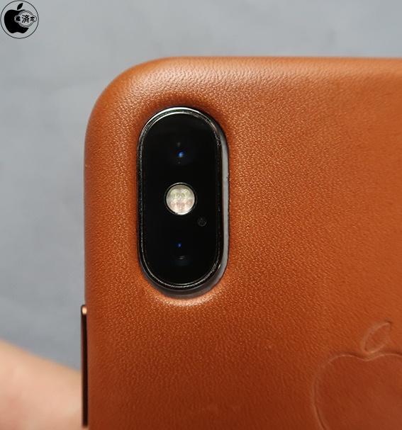 Funda de cuero para el iPhone X que no encaja bien en un iPhone XS