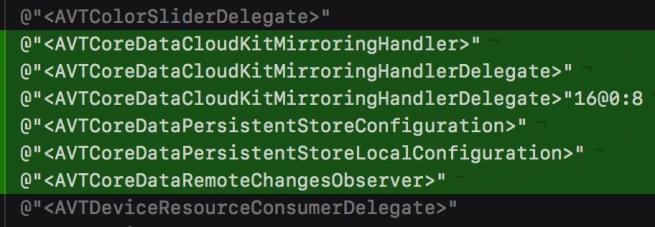 Indicios de sincronización de Memojis en iOS 12.1