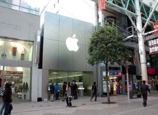 Apple Store de Sendai Ichibancho