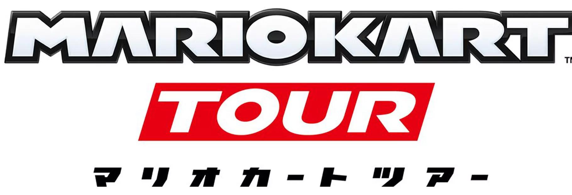 Logo de Mario Kart Tour en japonés