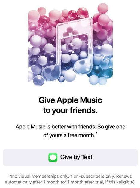 Un mes de Apple Music gratis para enviar a un amigo